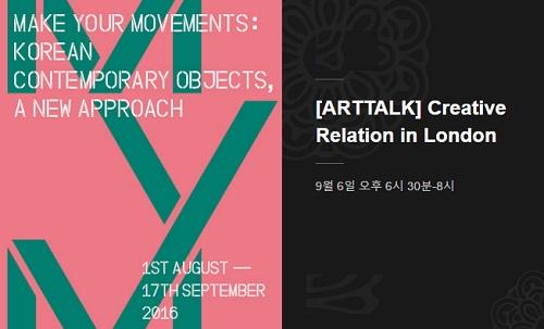 Arttalk banner