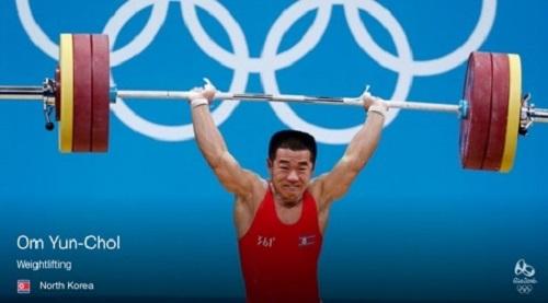 Om Yun-chol