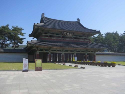 The entrance to Sabiseong