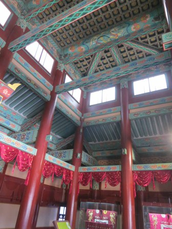 Inside The King's throne room