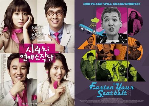 October screenings