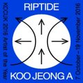 Thumbnail for post: Exhibition news: Koo Jeong A — Riptide: KCC's Artist of the Year exhibition