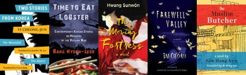 Merwin Asia 2016 titles