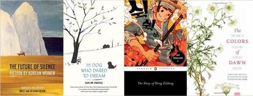 More fiction titles