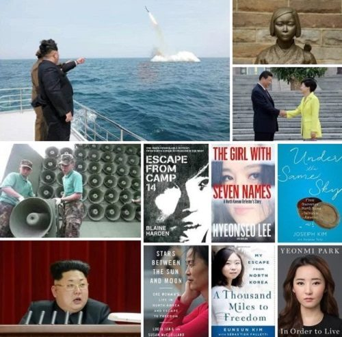 Featured image for post: Looking back at 2015: DPRK and regional news