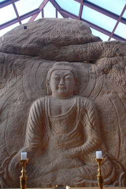 National Treasure No.308: Rock-carved Seated Buddha at Bungmireugam Hermitage