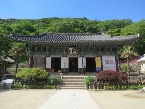 The Daeungbojeon