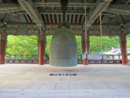 The Daeheungsa temple bell