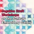 Thumbnail image for Event news: Jogakpo workshops at the Sunbury Embroidery Gallery