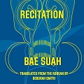 Thumbnail for post: Event news: Deborah Smith on translating Bae Suah