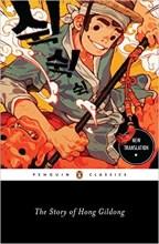 The Story of Hong Gildong