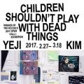 Thumbnail image for Exhibition news: Yeji Kim – Children Shouldn't Play with Dead Things, at the KCC