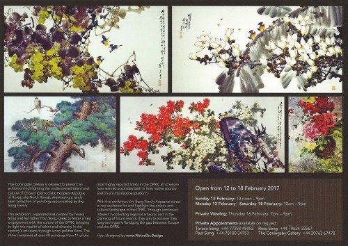 Coningsby Gallery exhibition
