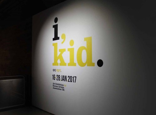 I Kid