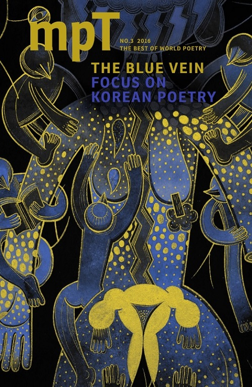Modern Poetry in Translation - Blue Vein issue