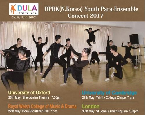 DULA 2017 Concert Poster