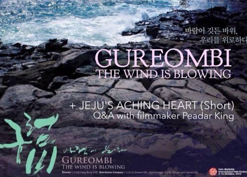 Two Jeju films