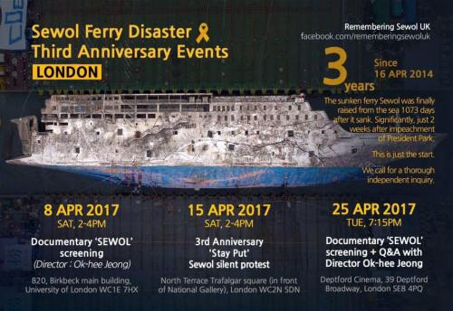 Sewol 3rd anniversary poster