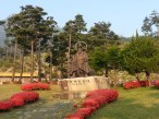 Sancheong's Donguibogam Village - the statue of Yu Ui-tae