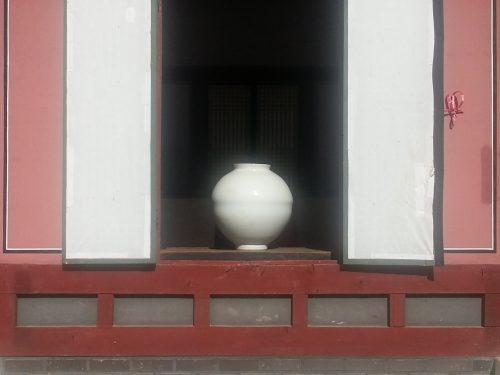 A shimmering moon jar at the Mungyeong Tea Bowl festival