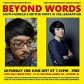 Thumbnail for post: Event news: Beyond Words – South Korean + British poets in collaboration