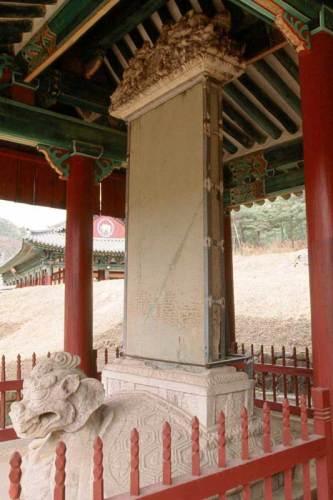 The stele to Monk Jijeung at Bongamsa