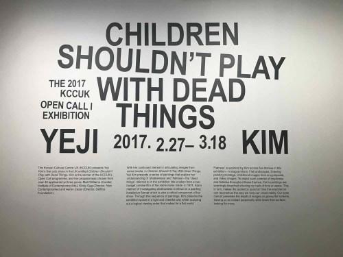 Yeji Kim display