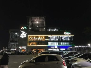 The Namsan Cable Car Station