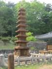 Daewonsa - a seventh-century pagoda