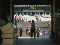 The main entrance to Bongamsa