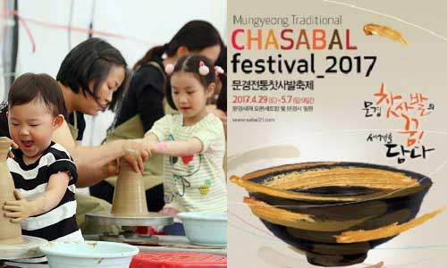 Mungyeong Tea Bowl Festival