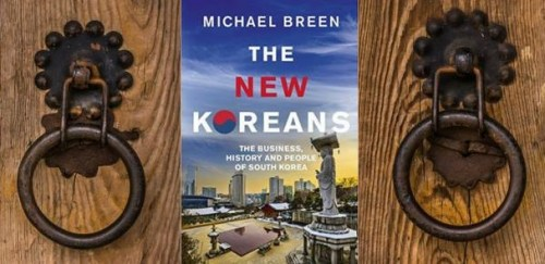 The New Koreans BKS