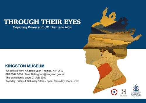 Featured image for post: Exhibition news: Through Their Eyes – depicting Korea and UK then and now