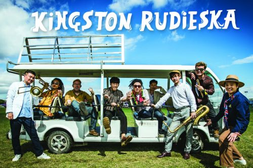 Featured image for post: Event news: K-music 2017 — Kingston Rudieska, 23 Oct