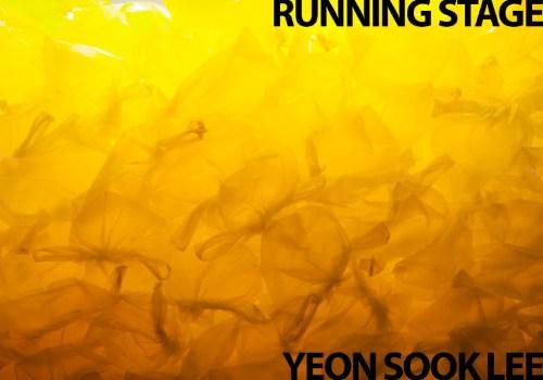 Running Stage