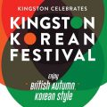 Thumbnail for post: Kingston Korean Festival returns to the market square