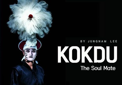 Featured image for post: Fringe review: Kokdu – The Soul Mate