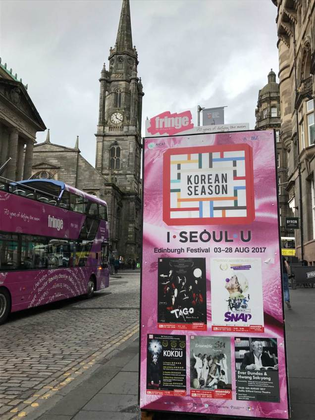 Poster for the Korean Season in the Royal Mile