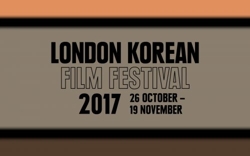 Featured image for post: London Korean Film Festival 2017: full programme details