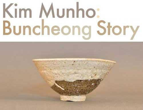 Kim Munho poster