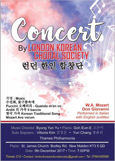 Korean Choral Concert