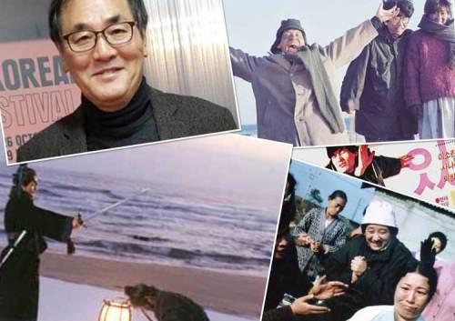 Bae Chang-ho collage