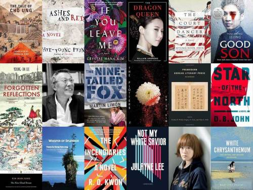 2018 fiction literature and poetry
