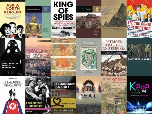 Non-fiction books