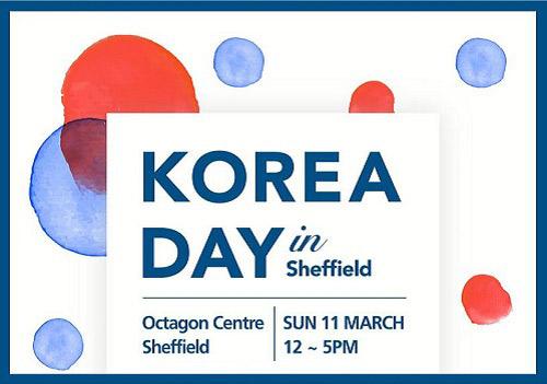Sheffield Korea day