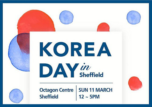 Sheffield Korea day
