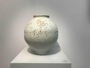 Han Do-hyun porcelain moon jar (Icheon)