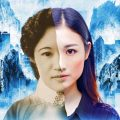 Thumbnail for post: [On tour] In-Sook Chappell's Mountains: The Dreams of Lily Kwok