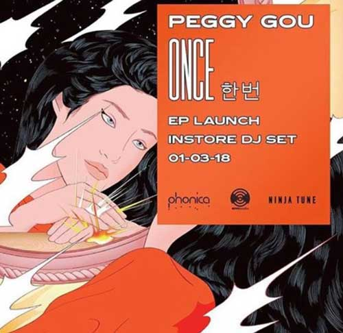Peggy Gou Once