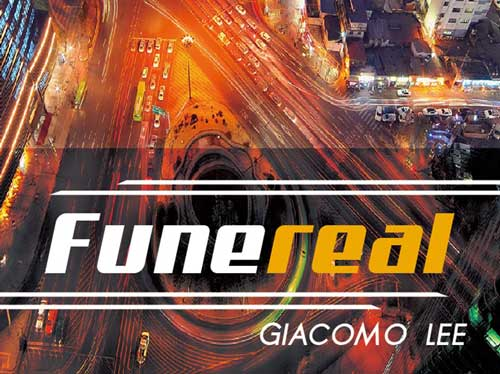 Featured image for post: Book review: Giacomo Lee — Funereal